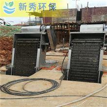 GSHZ-700固定回转式格栅除污机格栅 除污 机厂家