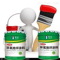 济宁环氧地坪漆厂家供应恒辰地坪抄底价格