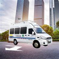 东莞市环保部门车载式VOCs在线监测设备