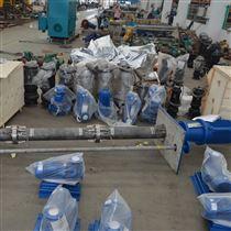 FY金属液下排污泵应用