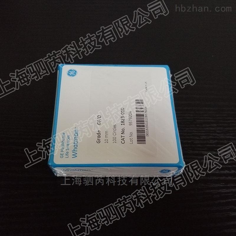 英国whatman GF/D玻璃纤维滤纸直径1cm