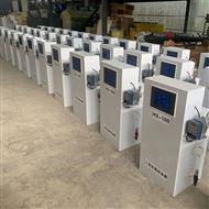 HS-100二氧化氯投加器农村饮用水消毒设备