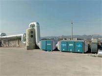 有機廢氣處理成套設備