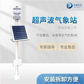 JD-CQX5农业超声波气象站