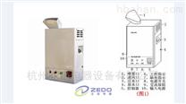改善公厕空气质量,用公厕除臭机