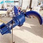 好氧池混合潜水推进器QJB3/4-1600/2-56P