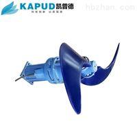 低速不沉淀水下推进器QJB1.5/4-1400凯普德