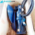 工业污水处理低速推流器QJB4/4-1100/2-62P