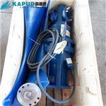 QJB7.5/4-2200/2-42P水下推进器运行模式