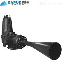 适用范围广水下射流曝气机3KW-QSB3.0