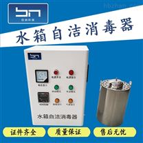 WTS-2A內置水箱自潔消毒器廠家