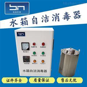WTS-2A-5gWTS-2A内置水箱自洁消毒器厂家