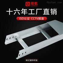上海琼凯梯式线槽镀锌穿线桥架150*100*1.2