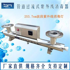 BNG-UVC-120管道过流式紫外线消毒杀菌器厂家