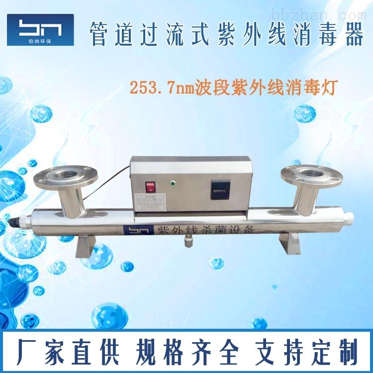 广州市紫外线消毒器厂家
