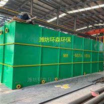 重庆MBR一体化污水设备价格