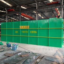 HS-MBR环森环保MBR一体化污水处理设备可定制