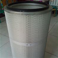 廢氣除塵器濾芯