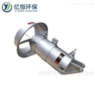 QJB1.5/8不锈钢潜水搅拌器