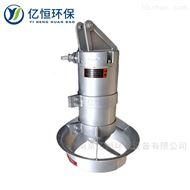 QJB3/8-400贮泥池潜水搅拌机价格