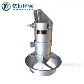QJB2.5/8推流式潜水搅拌机