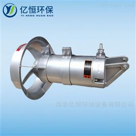 QJB1.5/8-400潜水搅拌机