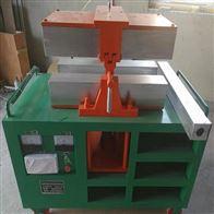 矿用控温电缆热补机