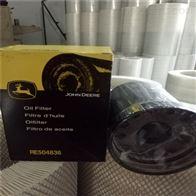 RE500186强鹿滤芯