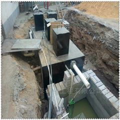 ht-519娄底市地埋污水处理设备