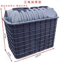 厨房污水处理设备隔油井