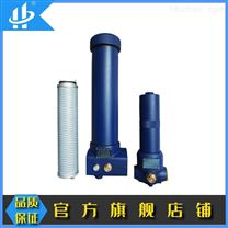厂家直销工程车辆UR319液压过滤器