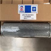 供应29510910液压油滤芯29510910生产厂家