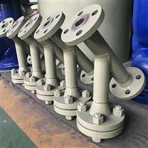 铸钢高压过滤器 上海良工