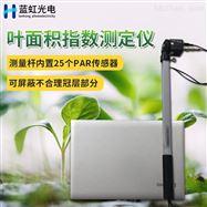 植株养分指数测定仪