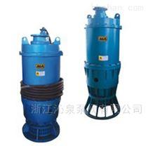 沁泉 BQS系列隔爆排沙潛水泵