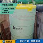 WP.pro-4地埋式一体化泵站厂家