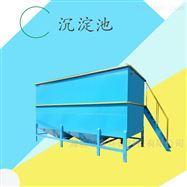 斜板沉淀器设备