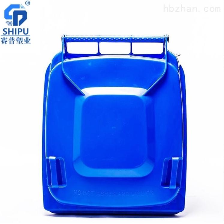 120L挂车加厚塑料垃圾桶批发 厂家直销