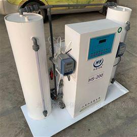 HS-200二氧化氯发生器使用方法及用量