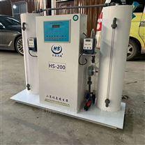 二氧化氯发生器污水消毒设备