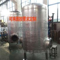 不銹鋼真空引水罐