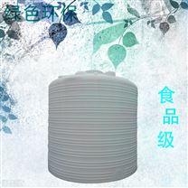 15立方PE塑料储罐防腐储水箱