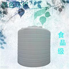 PT-15000L15立方PE塑料儲罐防腐儲水箱