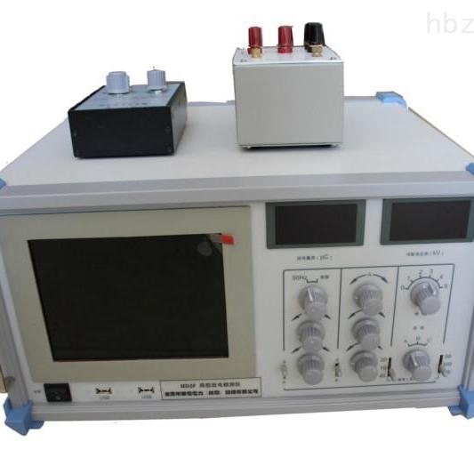 高品质局部放电检测仪制造厂家