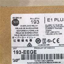 1734-OE2V美國AB模塊安裝說明734-OE2C