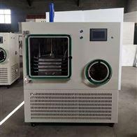 價格  報價LGJ-30FG普通型冷凍干燥機 硅油加熱
