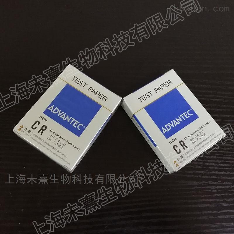 东洋PH范围0.4-2.0/7.2-8.8 CR型测试纸