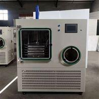 硅油加熱LGJ-50FG壓蓋冷凍干燥機