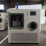 硅油加熱LGJ-100FG壓蓋冷凍干燥機