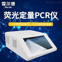 HED-PCR非洲猪瘟检测仪